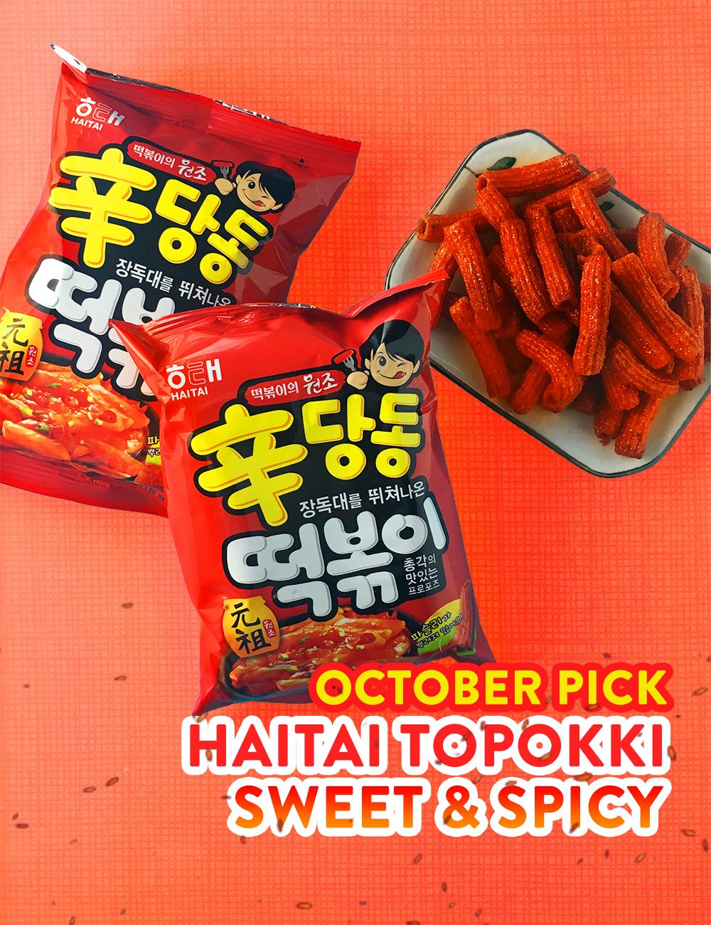 OCTOBER PICK